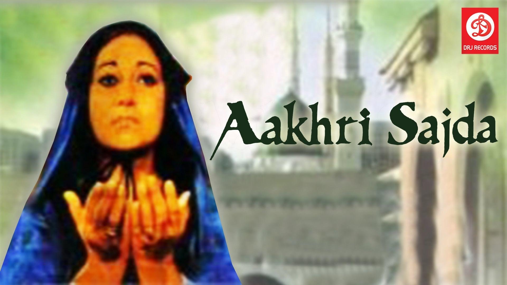 Aakhri Sajda