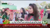 Check Out The Anger Of This Girl For Prime Minister Nawaz Sharif In Pakistan Tehreek-e-Insaf Jalsa