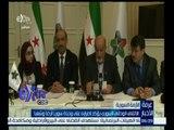 غرفة الأخبار | الائتلاف الوطني السوري يؤكد إصراره على وحدة سوريا