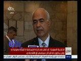 غرفة الأخبار   تعرف على أزمة أسعار الدولار بعد خفض سعر الدولار في السوق المصري