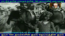 Mahadevi (1957)(TMS Legend) 143
