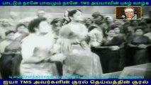 Mahadevi (1957)(TMS Legend) 145