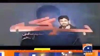 Ihsan Ullah Ihsan complete interview with Salim Safi