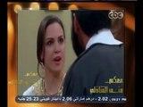 #معكم_منى_الشاذلي   بالفيديو…أقوى مشهد تمثيلي لريهام عبد الغفور مع باسم سمرة