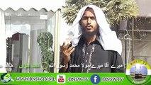 Mera Aqa Mera Mola Naat By Hafiz Umer Farooq | BNSW TV