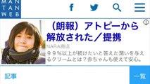 ボイメン:雪の名古屋で公開生放送 47都道府県ライブは「すべり知らずのツアーに」