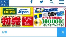 """日本レコード大賞:ピコ太郎 生演奏の「PPAP」で""""宇宙へ"""""""