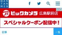 """中井りん:""""総合格闘界のビーナス""""がビキニで肉体美 「週プレ」グラビア登場"""