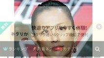 """米倉涼子、絶好調『ドクターX』を支える""""プロ意識"""""""