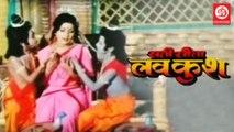Sati Seeta Luv Kush (1983) | Full Hindi Movie | Chakrapani, Roja Ramani, Meenakshi | DRJ Records