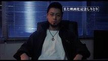 Ushijima the Loan Shark 2 Trailer