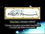 Quran Surat 112 ( Al Ikhlas ) Muhammad Thaha Al Junayd