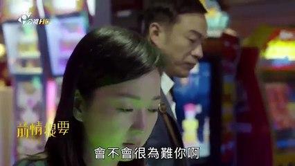 酸甜之味 第9集 Family Time Ep9 Part 1