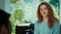 مسلسل حب للايجار الحلقة 38 مترجمة للعربية Kiralik Ask P1