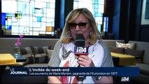 """Marie Myriam: """"Israël est un pays solaire qui aime l'Eurovision et la musique"""""""