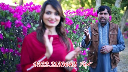 Pashto New Songs 2017 Jamalden Sarbaaz  - Ta Wail Mana Mata Raka 2017 HD