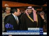 غرفة الأخبار | جولة الـ 9 مساءاً الإخبارية مع محمد عبد الرحمن و مروج ابراهيم | كاملة