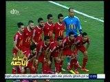ساعة رياضة | أخر أخبار الكرة المصرية والعالمية | كاملة