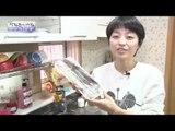 만능 고추장 만들기 [광화문의 아침] 133회 20151215