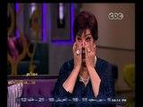 #معكم_منى_الشاذلي   شاهد…رجاء الجداوي تبكي بسبب تحية كاريوكا