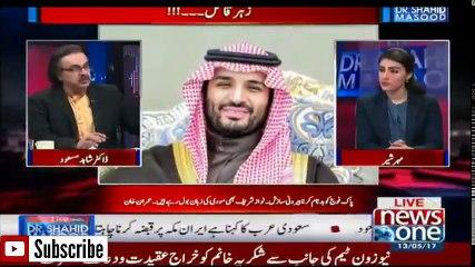 Live With Dr Shahid Masood 13 May 2017