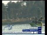 كلام الناس | هل يمكن الاعتماد على التاكسي النهري كوسيلة مواصلات داخل القاهرة ؟ | كاملة