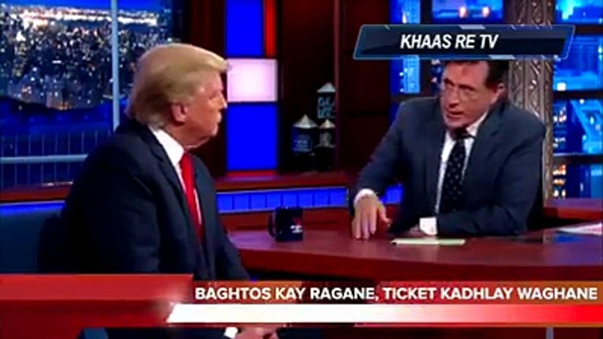 Trump Special