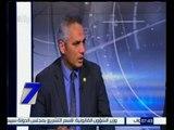الساعة السابعة | محمد عطا: من حق الائتلاف الحاكم فرض رأيه بما لا يخالف الدستور
