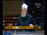 #والله_أعلم | حكم تداول فيديوهات داعش والتنظيمات الارهابية ومشاهدتها | الجزء الثاني