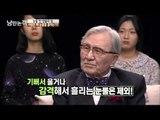 눈물에 대한 정의   [낭만논객] 89회 20151115