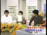 Nishijima Hidetoshi 2/4
