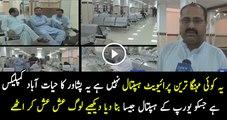 Peshawar Hayat Abbad Complex