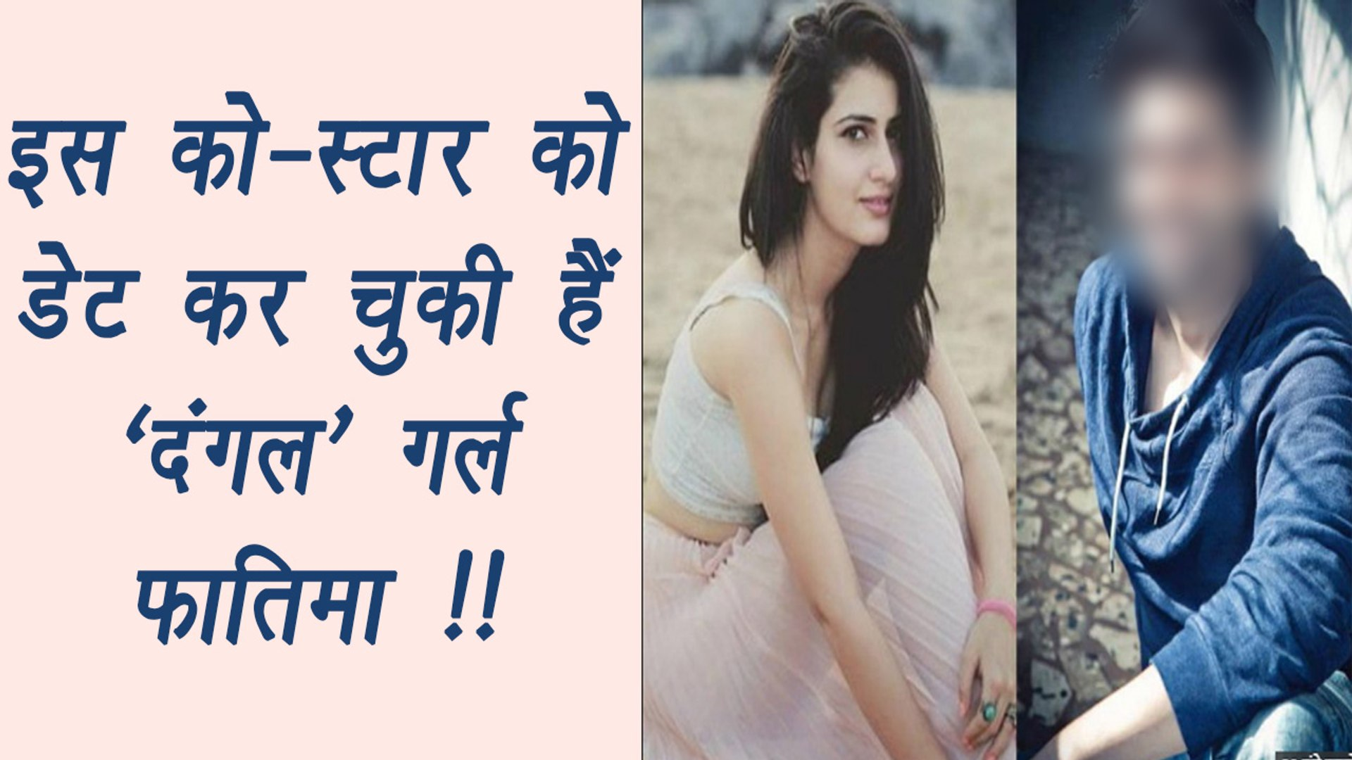Dangal girl Fatima Sana Shaikh DATED this CO STAR; Know here | FilmiBeat
