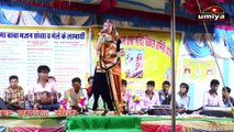 Mata ji Song | Thumak Thumak Ne | Vankal Mata Bhajan | Lalita Pawar | Rajasthani Live Bhajan 2017 - 2018 | New Marwadi Super Song | Hit Devi Geet | Bhakti Gana | Devotional Songs | राजस्थानी - मारवाड़ी भजन