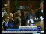 غرفة الأخبار | العربي يدعو لتحرك دبلوماسي عربي يتجه نحو الأمم المتحدة بهدف إنهاء الاحتلال