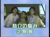 Nishijima Hidetoshi 1/4