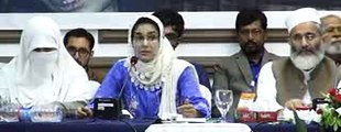 Dr Fowzia Siddiqui || Sister of Dr. Aafia Siddiqui ||  program Release Dr. Aafia Siddiqui