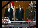 #هنا_العاصمة   مصر توقع اتفاقًا مع فرنسا لشراء 24 طائرة مقاتلة من طراز رافال وفرقاطة صواريخ