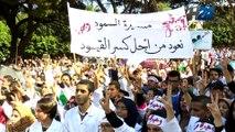 La manifestation des étudiants en médecine à Rabat en images