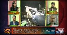 Pas e Parda   15-May-2017   Ali Akbar Gujjar   Sikandar Ali Shoro   Waseem   Aftab  