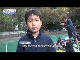 '1박2일' 알뜰 여행 가평 [광화문의 아침] 93회 20151020