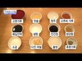 고등어 조림 비법  [광화문의 아침] 93회 20151020