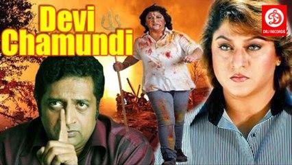 Devi Chamundi || Tamil Full Action Movie || Malasri ,Prakashraj
