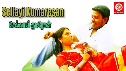 Sellayi Kumaresan  || Suspense Thriller Tamil Movie