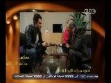 #معكم_منى_الشاذلي   مباراة شطرنج خاصة بين هاني عازر وآسر ياسين من نوع خاص