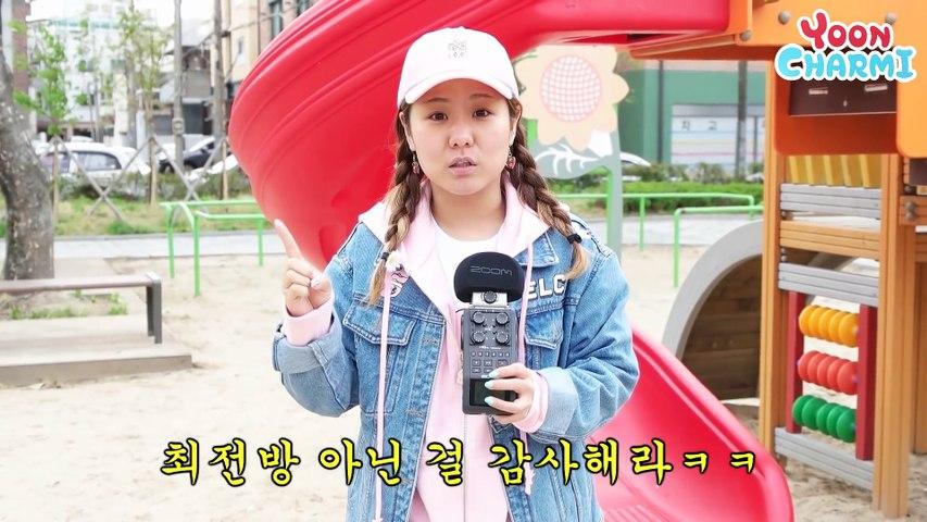 [Charmi Car] Yoon Charmi's in Our Neighborhood! Car Makeup with Your Best Beauty Youtuber?!좋아하는 뷰티유튜버의 차안에서 함께 메이크업을 한다면
