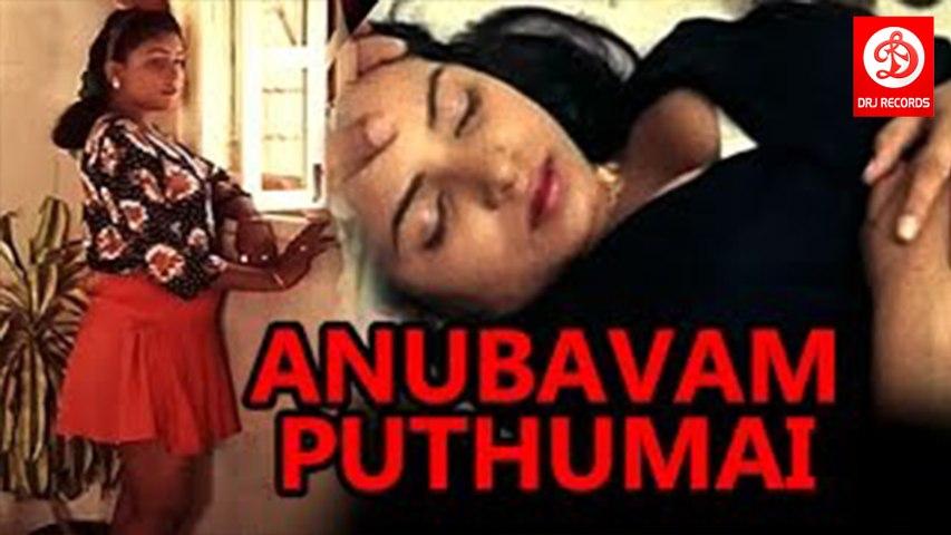 Anubavam Puthumai (அனுபவம் புதுமை)    Full Movie Hot & Romantic