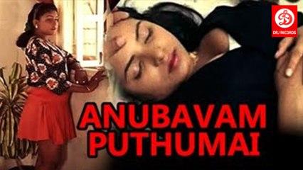 Anubavam Puthumai (அனுபவம் புதுமை) || Full Movie Hot & Romantic