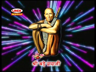 Bahut Door Se Me Tere Dar Pe Aaya _ Latest Hindi Bhajans _ Dhuniwale Dadaji Bhajans _ Unix Music