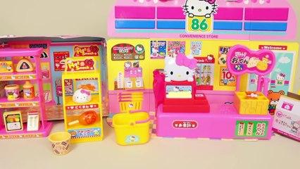 Hello Kitty Convenience Store Cash Register and Baby doll Food toys play - Toyfamily헬로키티 편의점 마트 콩순이와 아기인형 장난감 놀이 - 토이패밀리